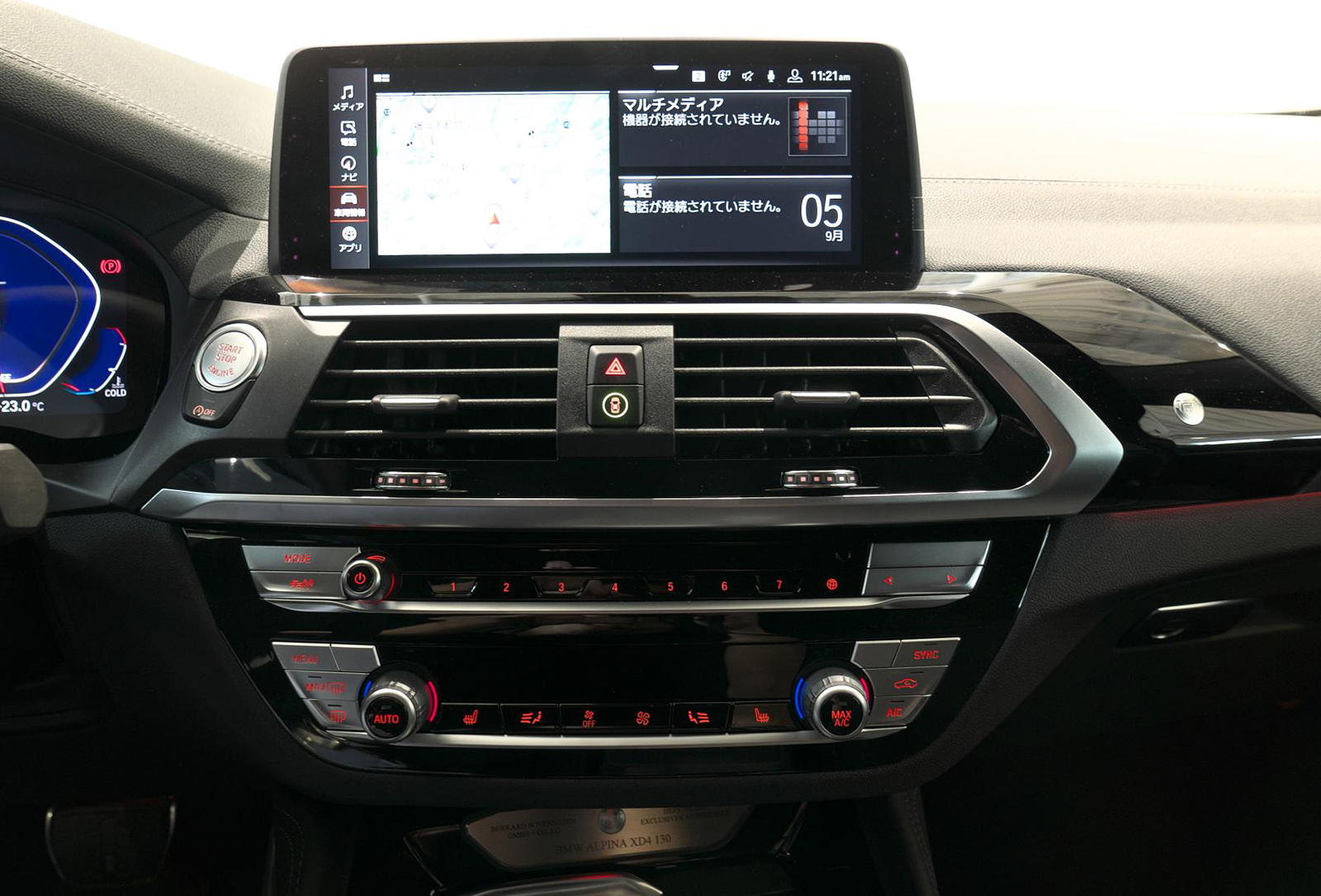 BMW アルピナ XD4 Allrad ナビ