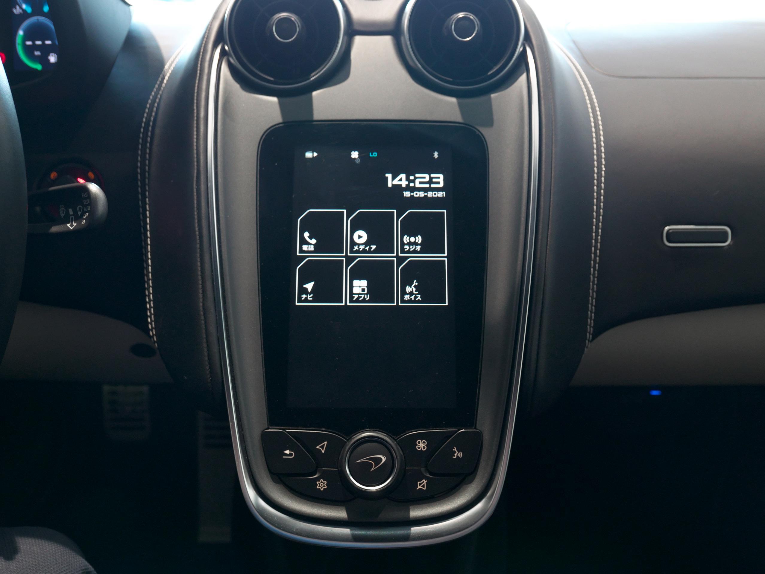 マクラーレン 540C インフォテイメントシステム