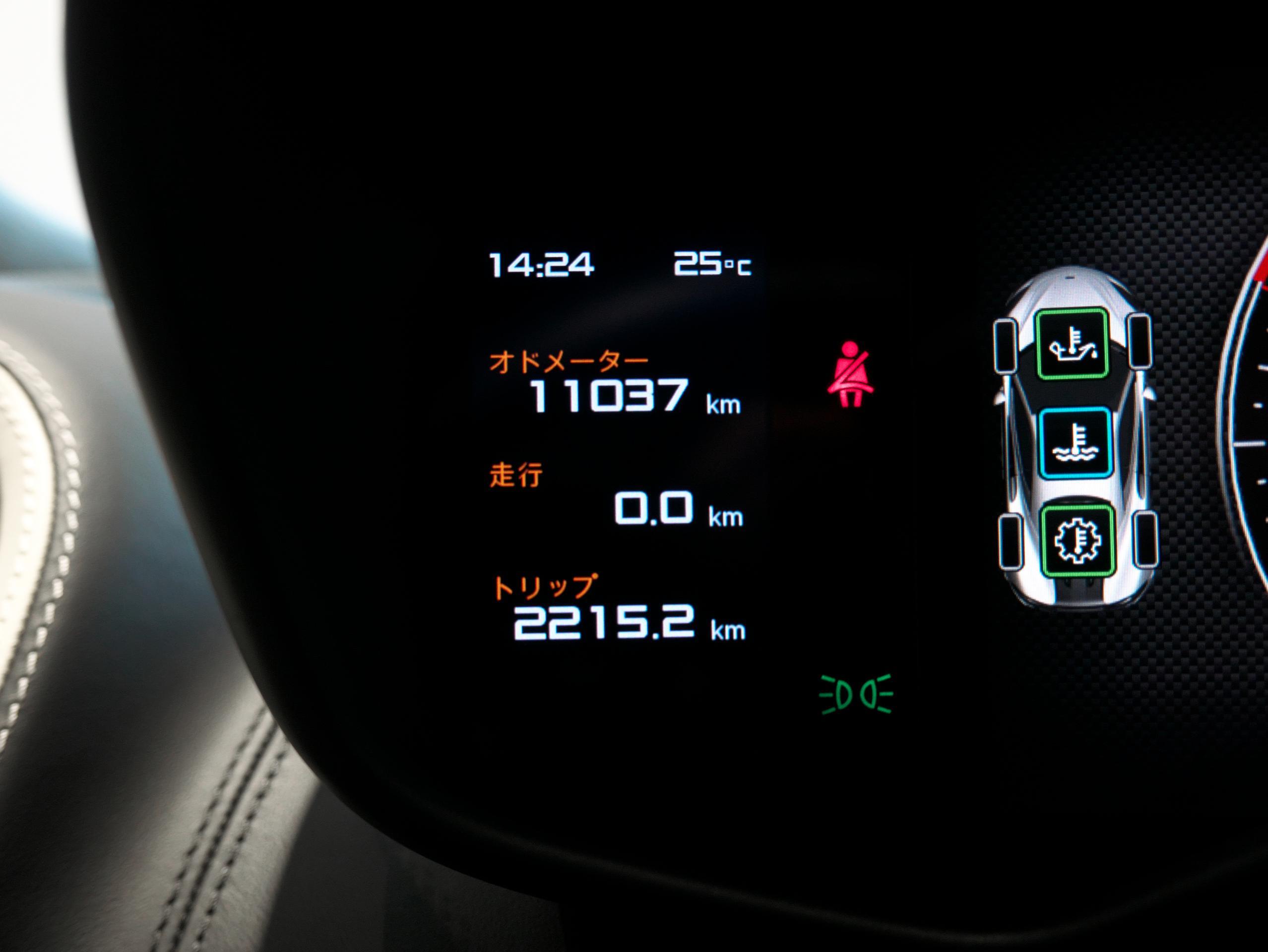 マクラーレン 540C ODOメーター