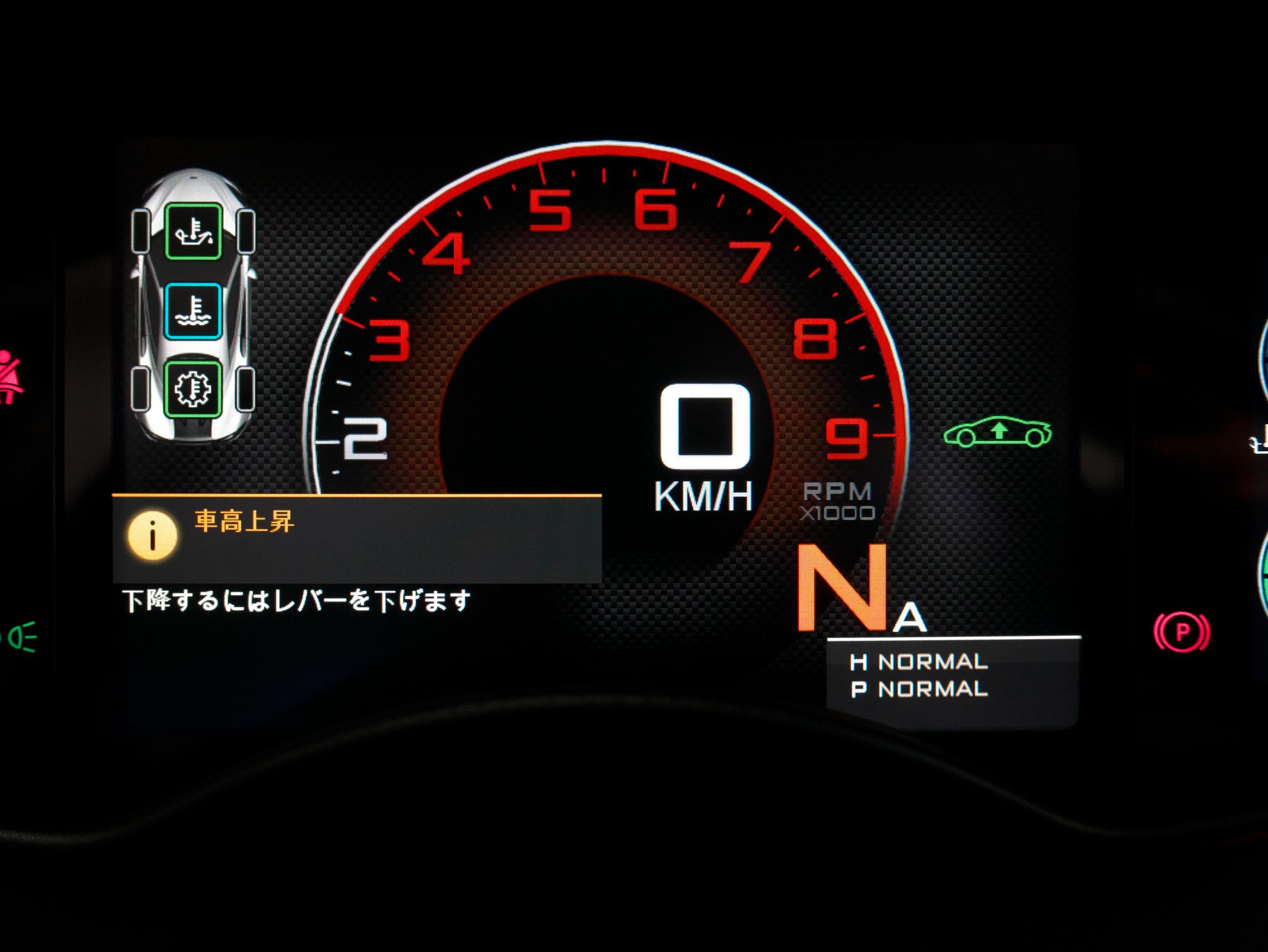 マクラーレン 540C フロントリフター